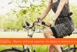 Sport all'aria aperta, fa bene a mente e corpo - Casa di Cura Villa Mafalda di Roma - Villa Mafalda Blog