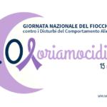 10° Giornata Nazionale del Fiocchetto Lilla 2021 - Casa di Cura Villa Mafalda di Roma - Villa Mafalda Blog