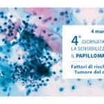 Tumore del collo uterino, fattori di rischio e sintomi - Casa di Cura Villa Mafalda di Roma - Villa Mafalda Blog
